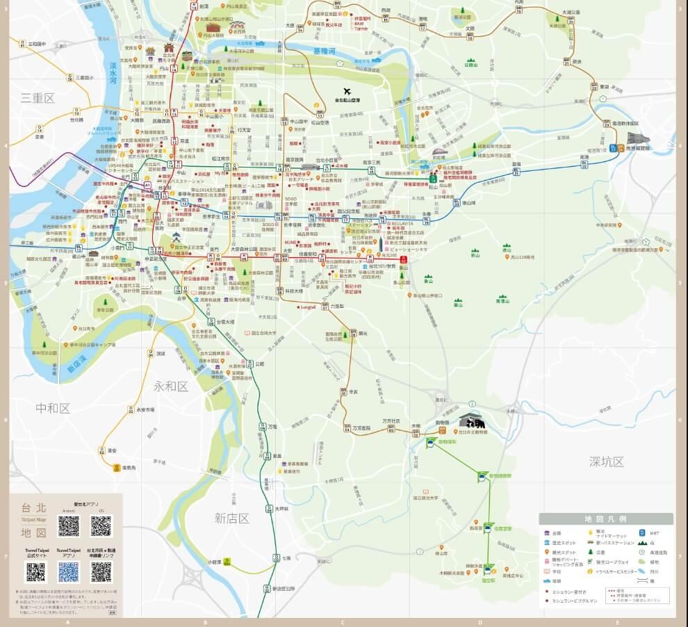 台北観光サイトマップ