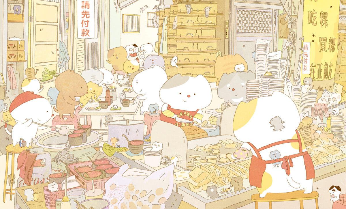 【 嘉義 早餐店 】跟著好事去旅行:嘉義火婆煎粿