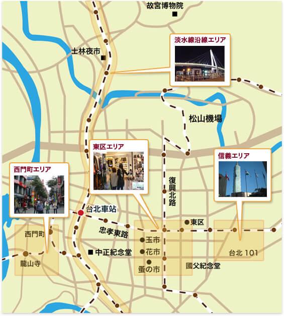 JETROの台北エリアマップ